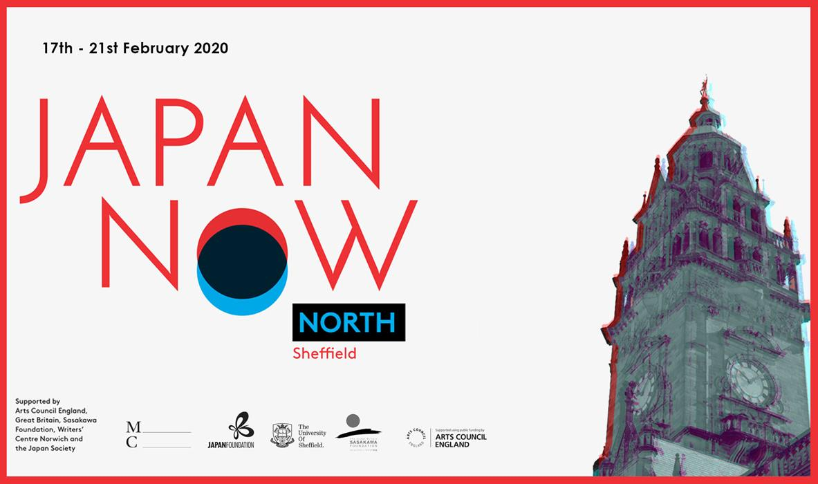 Japan Now North